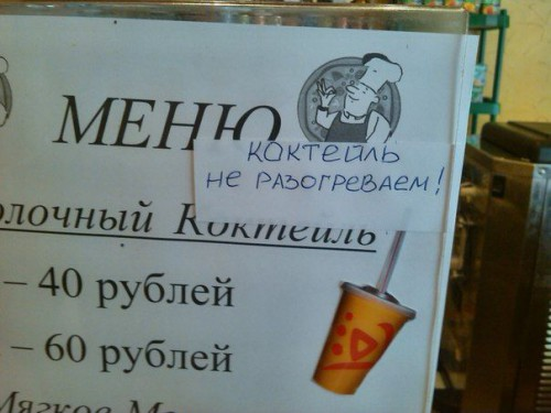Эту фотографию прислала в газету читательница Екатерина.