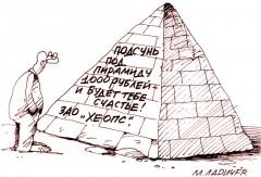 карикатура 1