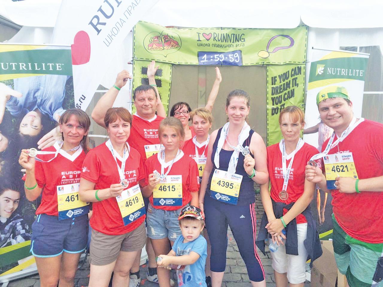 ВЕкатеринбурге 7августа прошел международный марафон «Европа-Азия»