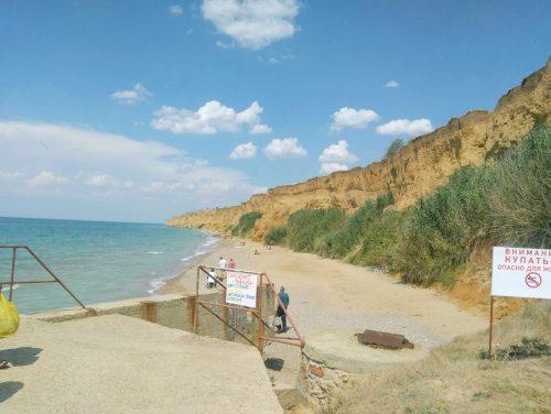 Пляж в Андреевкевесь